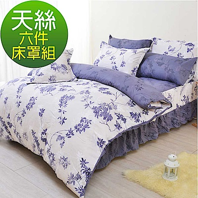 LooCa 傾戀國度天絲六件式兩用被床罩組 雙人