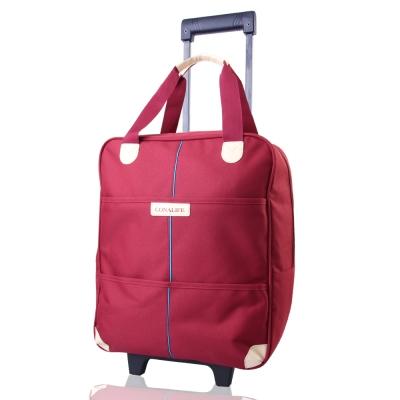 Conalife 台灣製升級版超大容量拉桿購物袋行李包