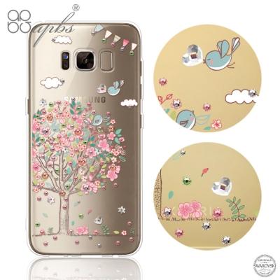 apbs Samsung Galaxy S8 施華洛世奇彩鑽手機殼-相愛