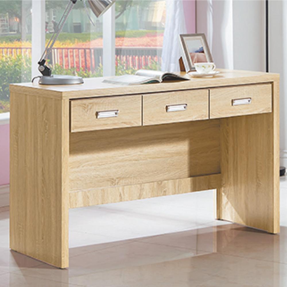 品家居 納美4尺三抽書桌(兩色可選)