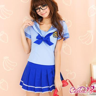 Caelia-學園天使-俏麗二件式學生服