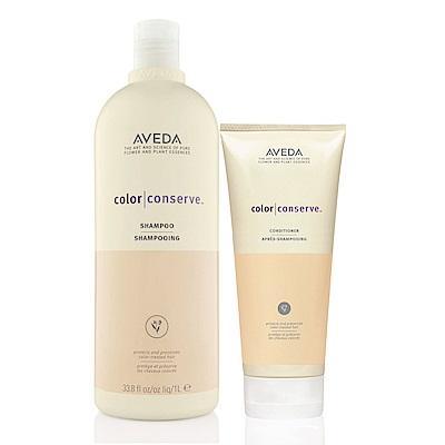 AVEDA 護色日常洗護組(洗髮精1000ml+潤髮乳200ml)