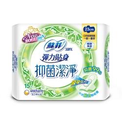 蘇菲 抑菌潔淨衛生棉x3包