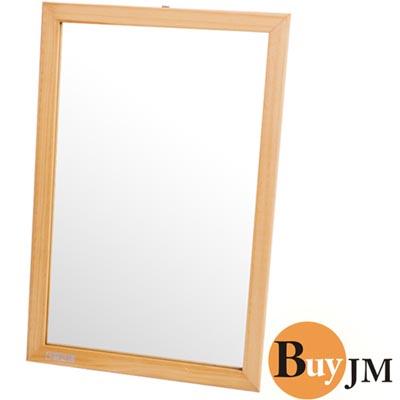 《BuyJM》簡約和風實用壁鏡