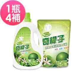 奇檬子天然檸檬生態濃縮洗衣精2000ml (1+4件組)