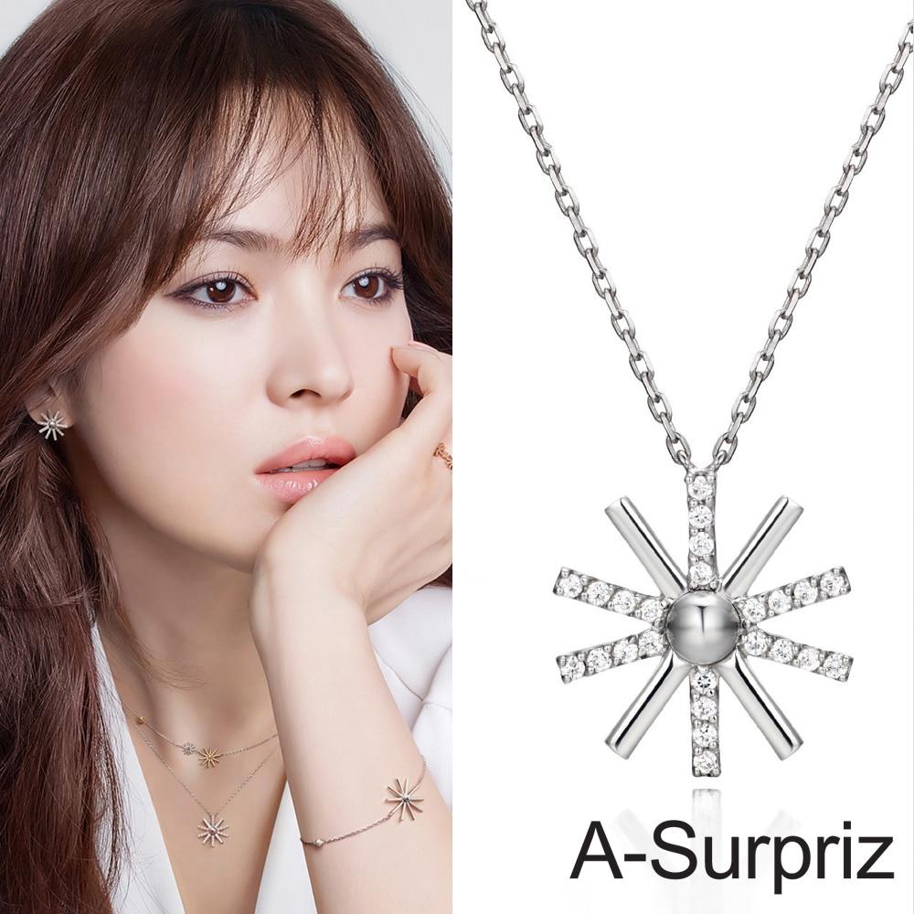 A-Surpriz 太陽的後裔100%925銀鑲鑽太陽花項鍊