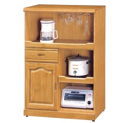 品家居 歐萊2.7尺拉盤餐櫃-81x45x120cm-免組