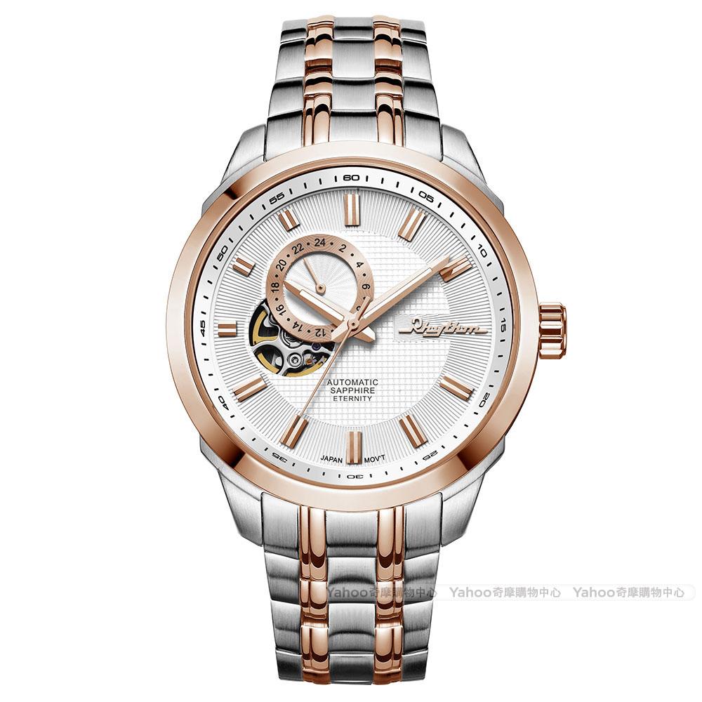 RHYTHM日本麗聲 城市旅行鏤空自動機械腕錶A1305S05-玫瑰金/42mm