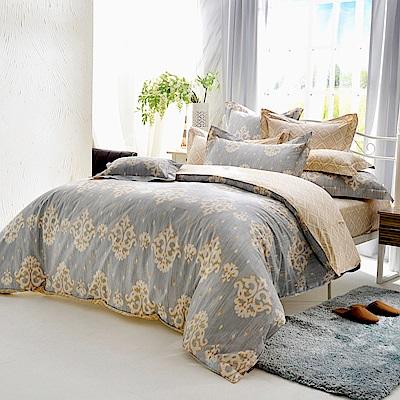 義大利La Belle 特大純棉防蹣抗菌吸濕排汗兩用被床包組-印象之旅