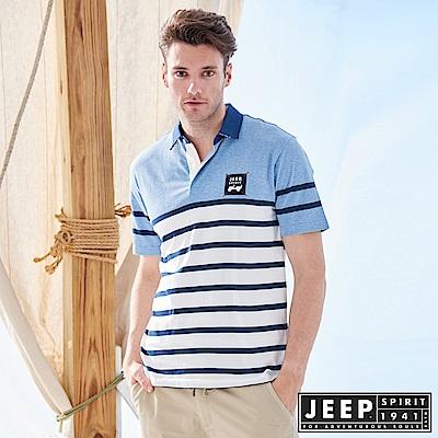 JEEP 都會休閒條紋短袖POLO衫-藍色
