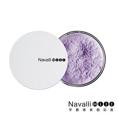 NH專業彩妝 鑽石光微晶蜜粉【紫外光】