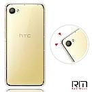 RedMoon HTC Desire12 5.5吋 防摔透明TPU手機軟殼