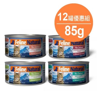 K9 99%生肉主食貓罐-85G-12件優惠組