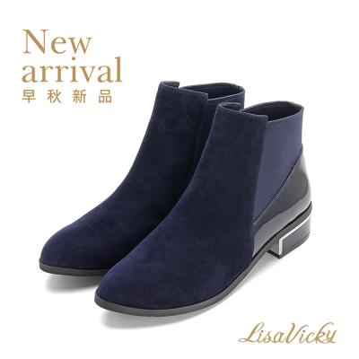 LisaVicky時尚個性拼接金屬低跟短靴-深藍色