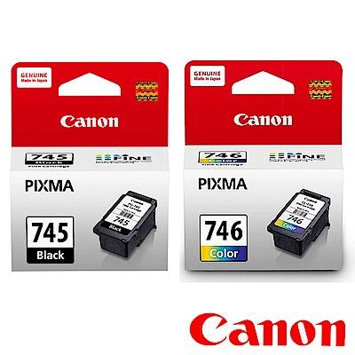 Canon PG-745XL + CL-746XL 原廠高容量黑彩墨水二入組合