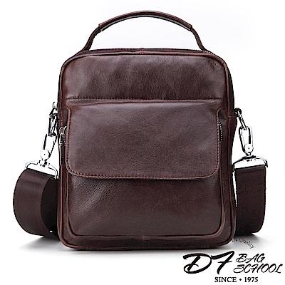DF BAGSCHOOL - 質感滿分商務通勤牛皮側背包