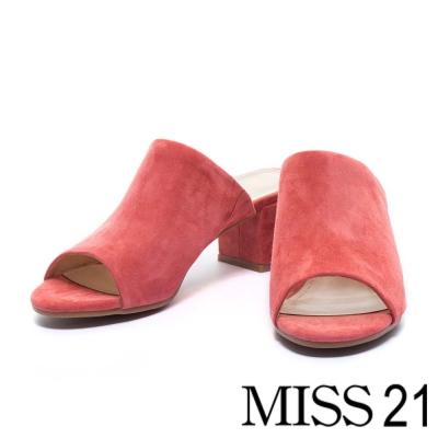 跟鞋 MISS 21 前衛浪漫羊皮魚口穆勒鞋-紅