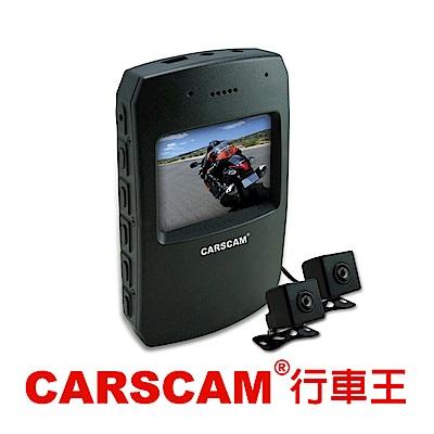 CARSCAM行車王 KT800 MIT台灣製 機車雙鏡頭行車記錄器-單機