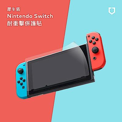 犀牛盾 Nintendo Switch 耐衝擊螢幕保護貼