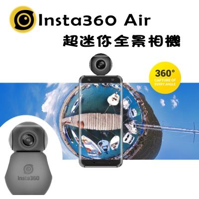 INSTA360 AIR MICRO-USB INSTA 全景相機