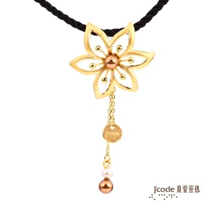 J code真愛密碼金飾 美麗風采黃金墜子-大 送項鍊