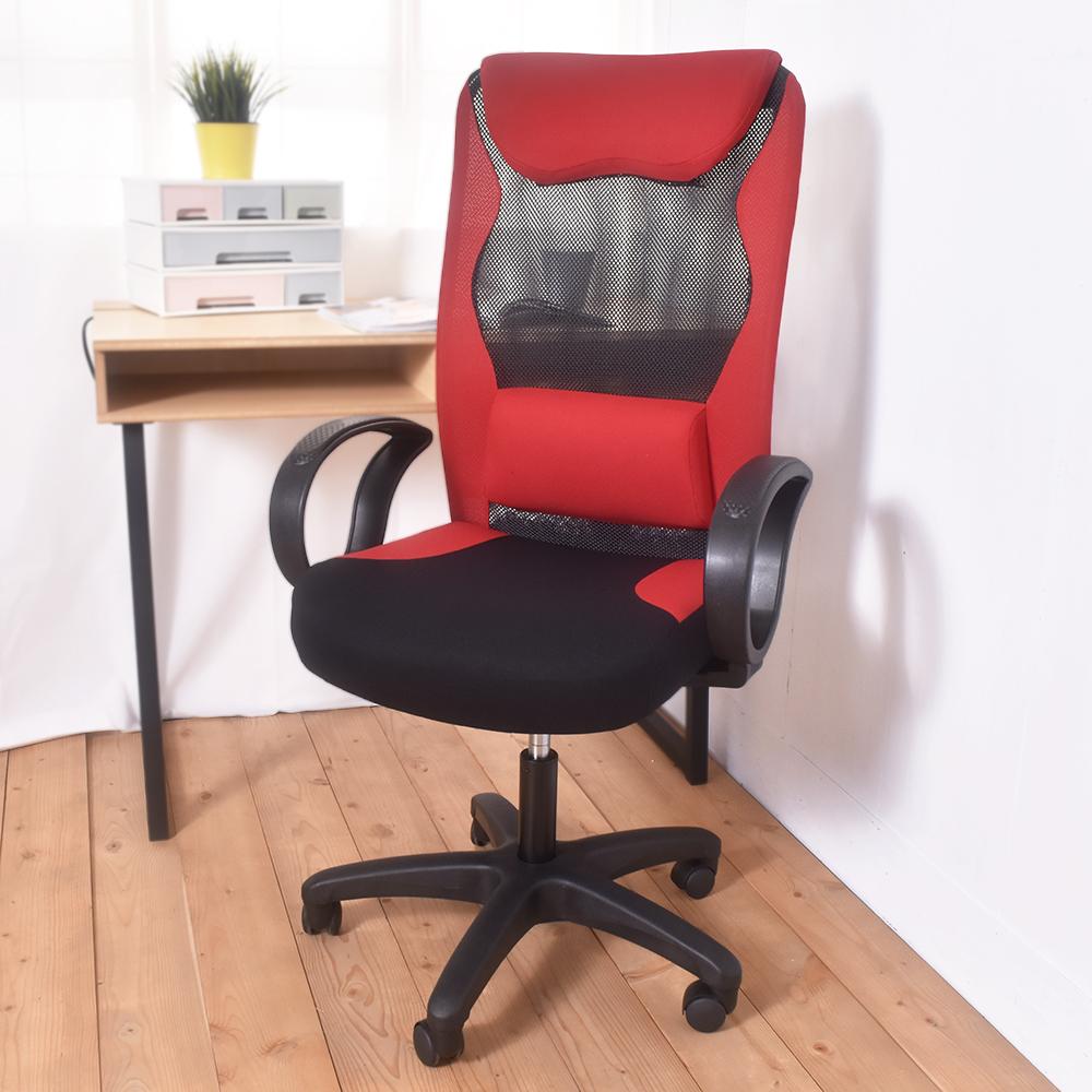 凱堡 3M防潑水美曲腰背D型高扶手辦公椅/電腦椅