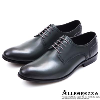ALLEGREZZA‧自信格調真皮簡約素面綁帶男鞋  藍灰色