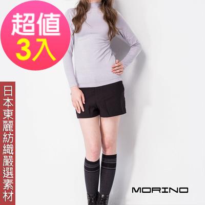 (超值3件組) 女款日本嚴選素材立領發熱衣 銀河灰