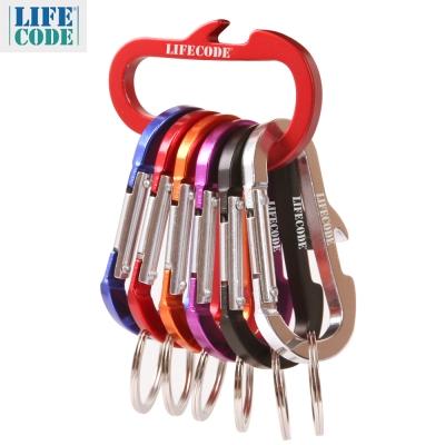 LIFECODE 鋁合金D型掛扣(7入)-附收納袋(顏色隨機)