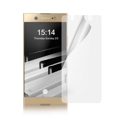 魔力 SONY Xperia XA1 Ultra 6吋 高透光抗刮螢幕保護貼-非...
