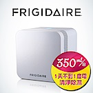 美國Frigidaire富及第 350ml節能晶片清淨除濕機 FDH-0355G