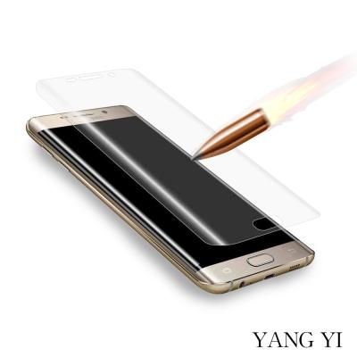 揚邑 Samsung Galaxy S6 edge 全屏滿版3D曲面防爆破螢幕保...