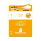 REME+G潤美肌 神奇大棉棒-雙效極白面膜