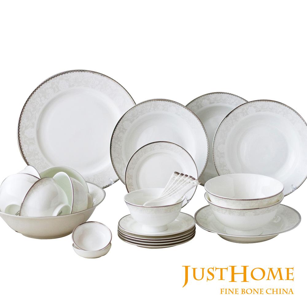 Just Home安格斯高級骨瓷28件餐具組