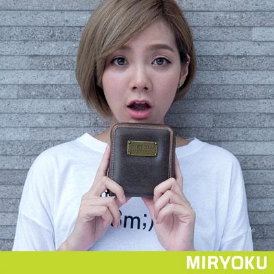 MIRYOKU-經典復古皮革系列-率性拉鍊式短夾-泥綠