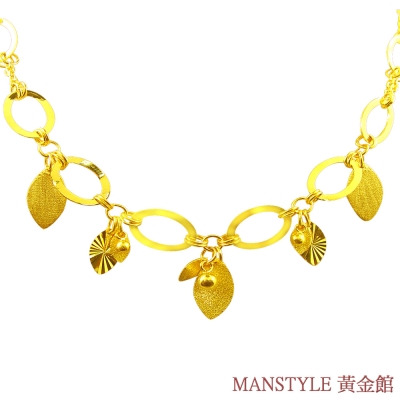 Manstyle 金色時光黃金小套鍊 (約4.55錢)