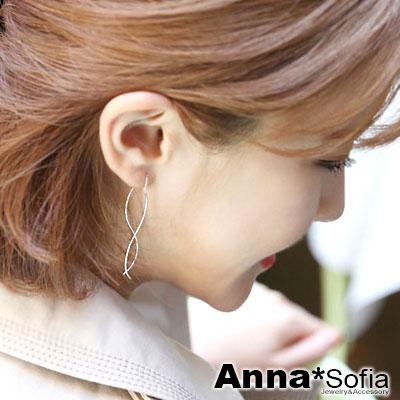 AnnaSofia 韓劇Doctors瑞雨款 雙細曲線 耳針耳環(銀系)
