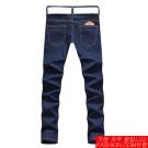 FASHION館 保暖內絨毛彈性丹寧高磅數牛仔褲