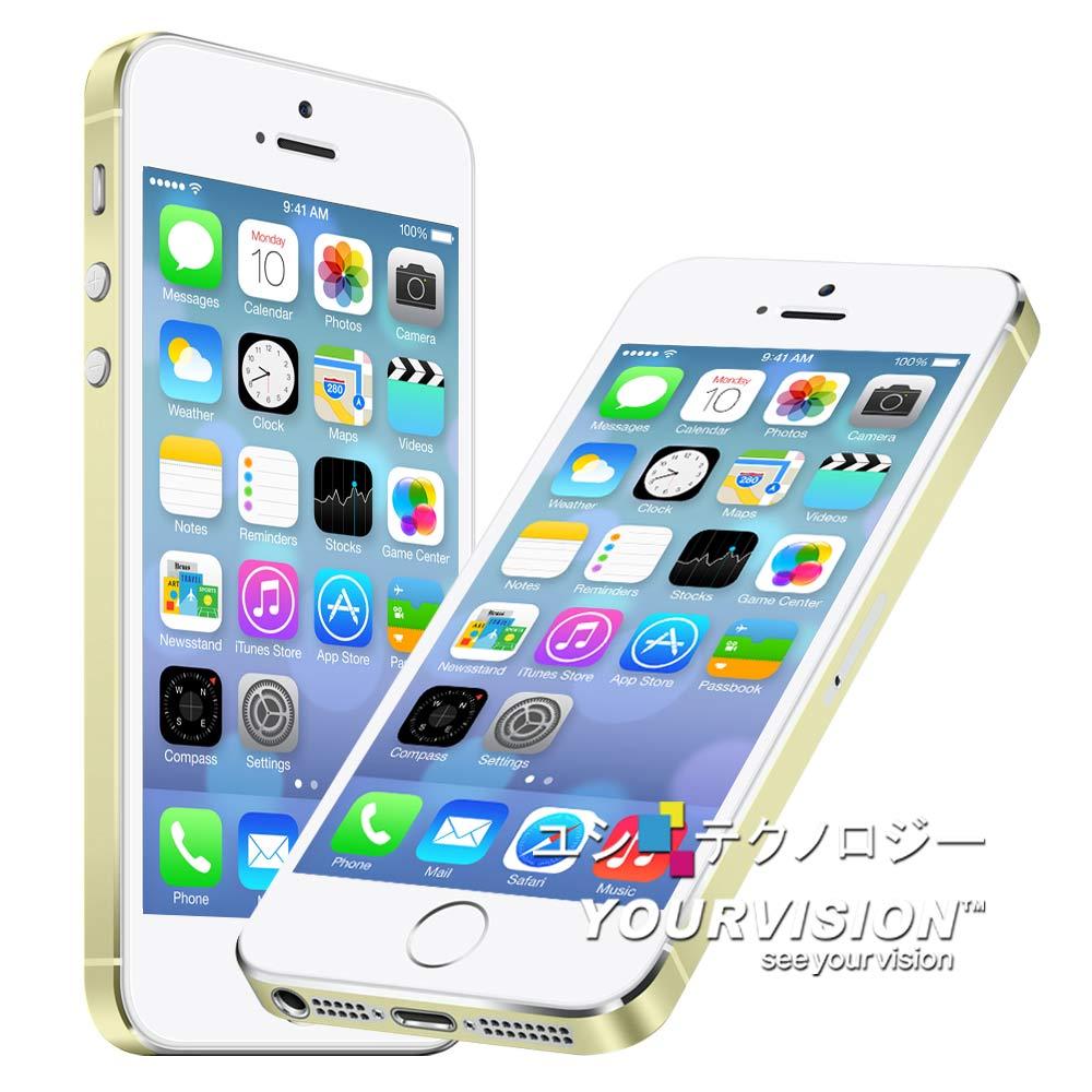 iPhone 5S / SE 高透明邊條保護膜(二組入)-贈布