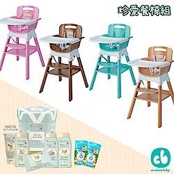 Creative Baby 四合一複合式寶寶成長型大餐椅/珍愛餐椅組