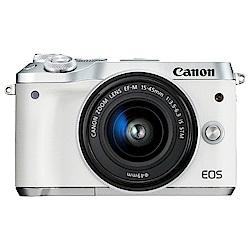CANON EOS M6+15-45mm IS STM 全新限量白 單鏡組*(中文平輸)