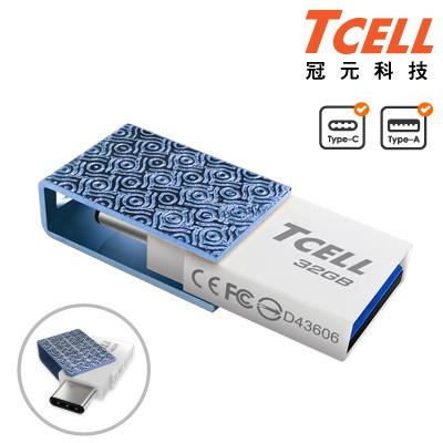 TCELL 冠元-Type-C USB3.1 32GB 雙介面OTG隨身碟 (水湛藍)