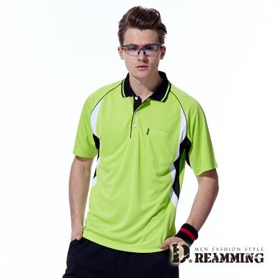 Dreamming 雙色拼接涼爽吸濕排汗短袖POLO衫-果綠
