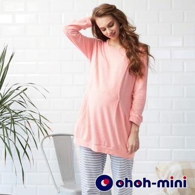 ohoh-mini 孕婦裝 可愛甜意舒適孕哺上衣-居家服2色