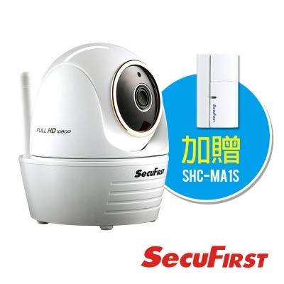 SecuFirst WP-G02S 旋轉FHD無線網路攝影機超值包(送門磁*1)