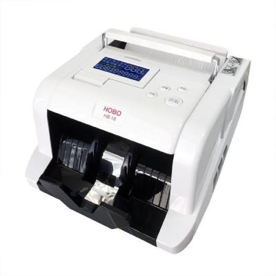 HOBO HB-18 輕巧型液晶數位台幣/人民幣防偽點/驗鈔機