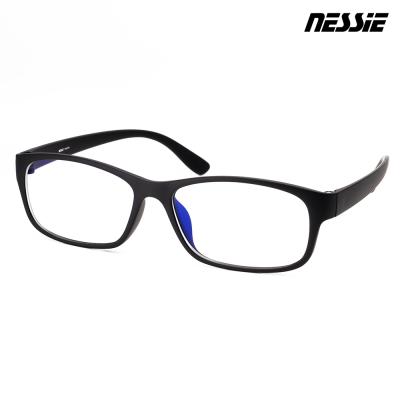 【Nessie尼斯眼鏡】抗藍光眼鏡-經典系列-極緻黑