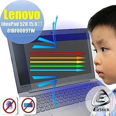 EZstick Lenovo IdeaPad 520 15 專用 防藍光螢幕貼