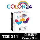 Color24 for Brother TZe-211 白底黑字相容標籤帶(寬度6mm)