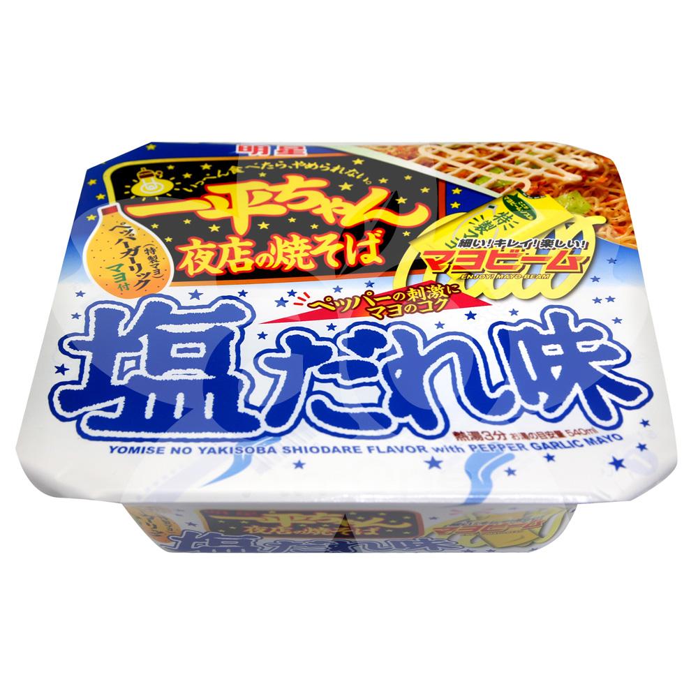 明星食品 一平夜店炒麵-鹽味(130g)